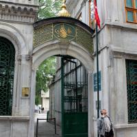 Galata Mevlevi Museum (Sufi)