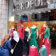 Windowshoppers at Zeropoint on Istiklal Street in Istanbul